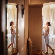Wedding photographer Galina Togusheva (Boots). Photo of 02.11.2016