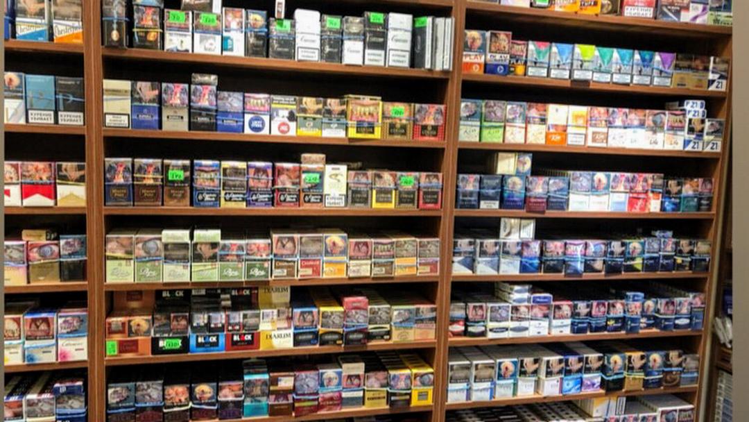 Специализированный магазин табачных изделий в москве табак для кальяна новосибирск оптом