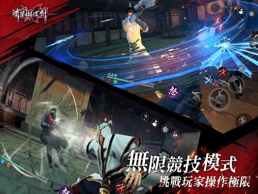 流星群俠傳:夜訪沐王府 screenshot 15