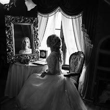 Wedding photographer Oksana Mazur (Oksana85). Photo of 29.05.2018
