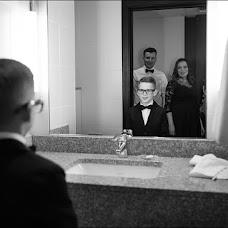 Wedding photographer Anastasiya Baykova (anasstassia). Photo of 30.05.2014