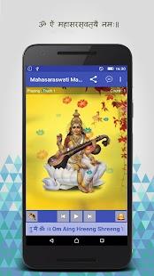 Saraswati Mantra- Vidya Mantra - náhled