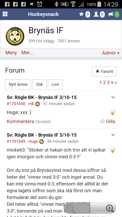 Hockeytalk Free Sweden- screenshot