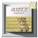 Kitty Keyboards icon