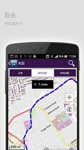 玩免費旅遊APP|下載多特蒙德离线地图 app不用錢|硬是要APP
