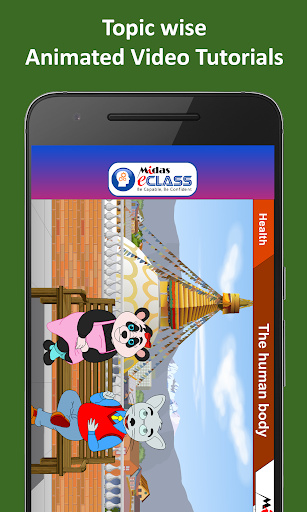 Midas eclass app (apk) free download for android/pc/windows.