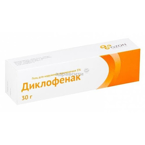 Диклофенак гель д/наруж. прим. 5% 30г