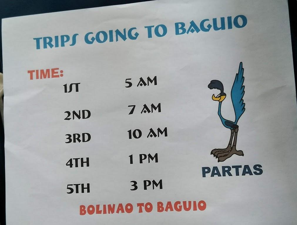 ボリナオからバギオへの時刻表
