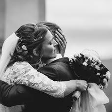 Wedding photographer Roberta De min (deminr). Photo of 03.09.2018