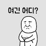 download 길잃은 김덕봉 : 김덕봉시리즈8 apk
