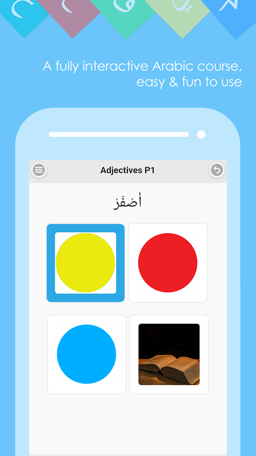 Arabic Teacher- screenshot