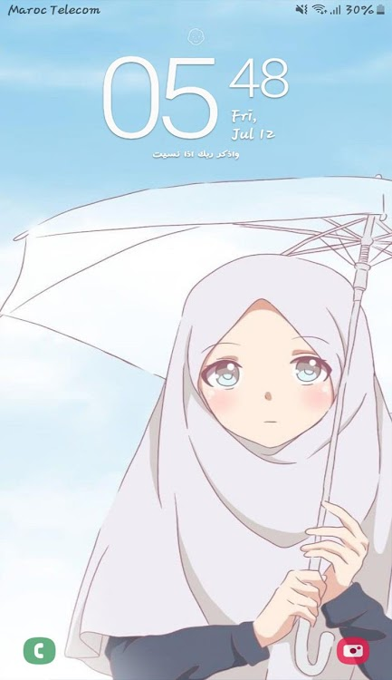 If you ever need a dose of cuteness, then one surefire way to get it is by looking at pictures of baby animals. Hijab Anime Muslimah Wallpaper Hd Just For Girls By Vflzaid Android Apps Appagg