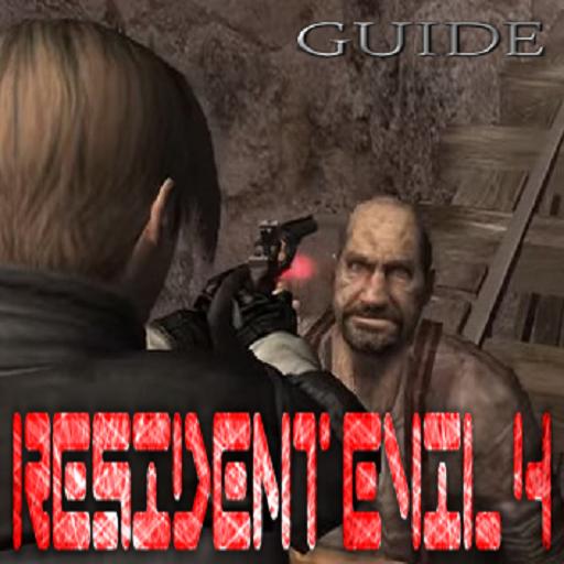Guide Resident Evil 4 書籍 App LOGO-硬是要APP