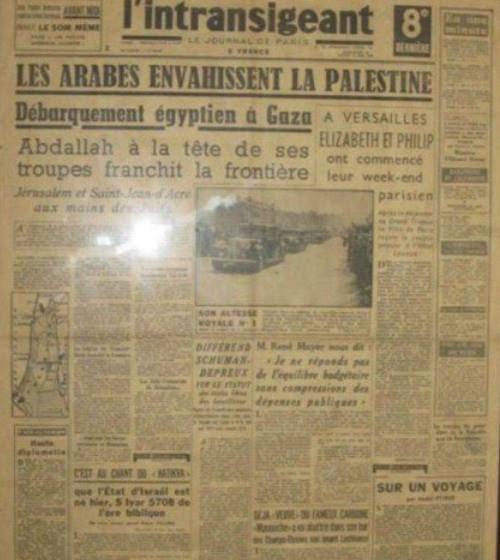 voici les preuves irréfutables à mettre entre toutes les mains, ce sont les Arabes qui ont envahi la Palestine et volé la terre aux Juifs. A l'époque où le parti communiste soutenait les juifs (oui!) , à l'époque où les médias faisaient leur travail,-même l'AFP – à l'époque ou les Nations Unies  rendaient leur terre aux Juifs, ce sont bien les nations arabes qui volaient la terre aux Juifs, et les nations s'en offusquaient… heureusement que les archives existent et que les journaux subsistent…. A diffuser sans modération.