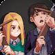 좀비고: 학교의 비밀 (game)