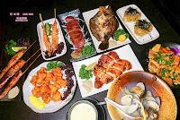 呷賀屋日式燒烤