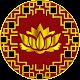 Om Candle : Kundalini Yoga Practice