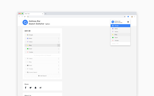 Address bar search engine switcher