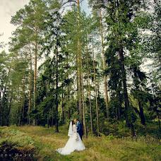 Wedding photographer Mariya Stolnikova (marusia). Photo of 27.11.2016