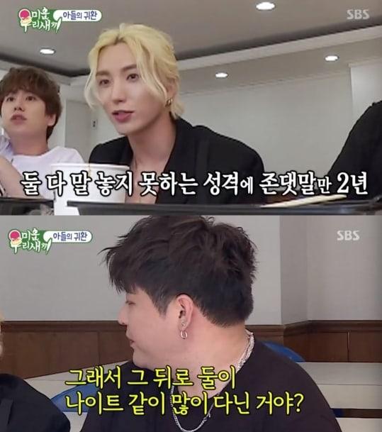 Super-Junior-1