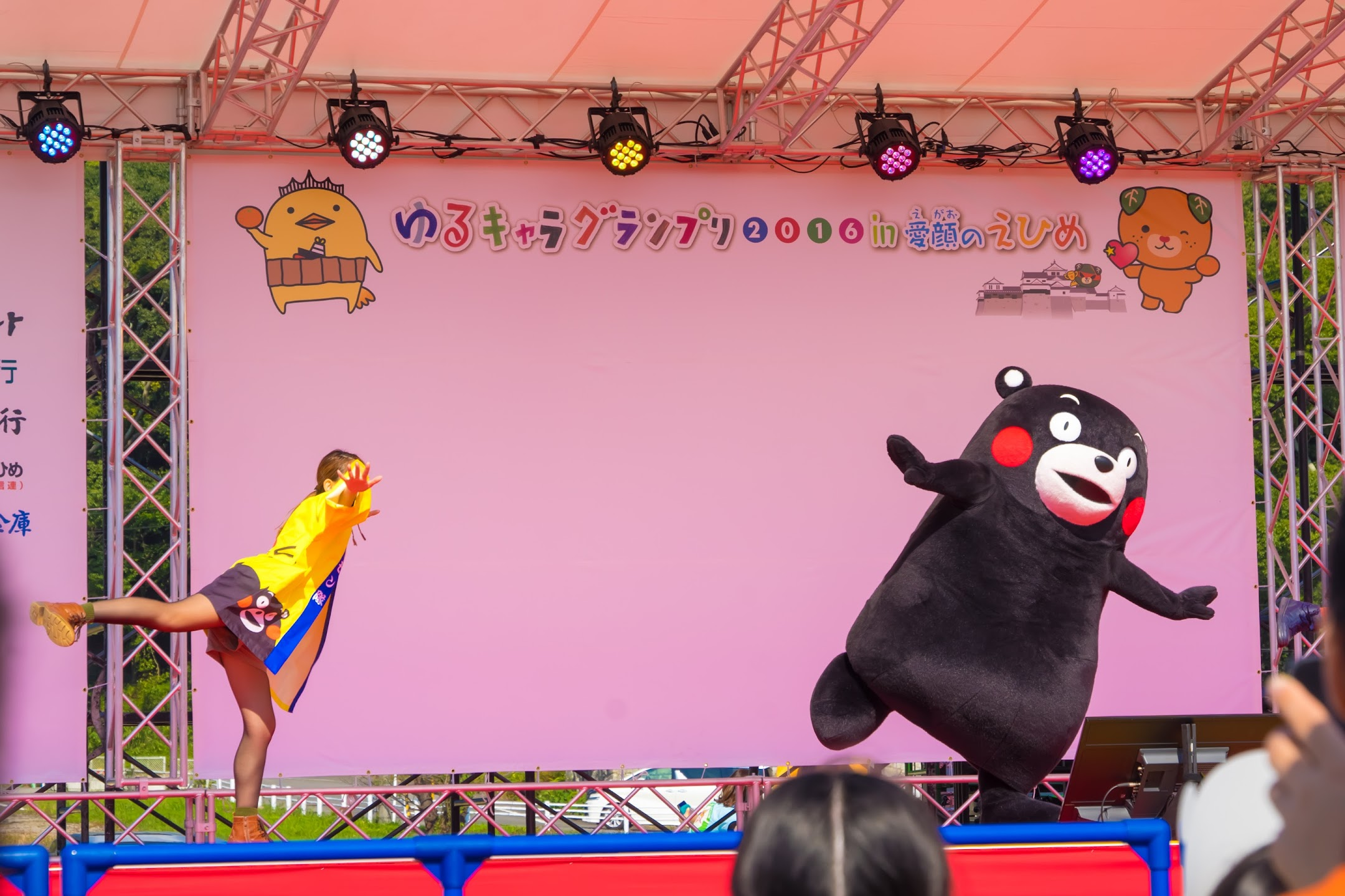 Kumamon dance2
