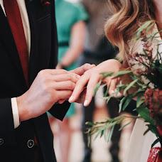 Wedding photographer Yana Repina (irepina). Photo of 11.11.2017