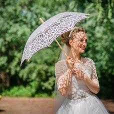 Wedding photographer Alena Baranova (Aloyna-chee). Photo of 21.09.2015