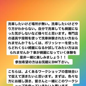 ステージア WGNC34のカスタム事例画像 Genjiさんの2020年08月06日22:46の投稿