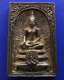 26.สมเด็จประทานพร หลังรูปเหมือนหลวงพ่อแพ วัดพิกุลทอง พ.ศ. 2534 เนื้อทองผสม พร้อมกล่องเดิม