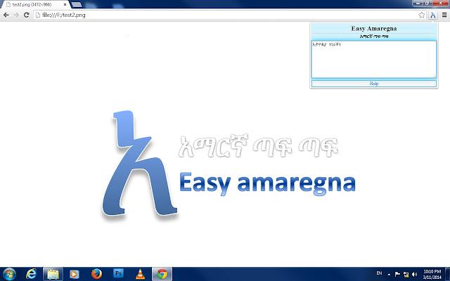 Easy Amaregna