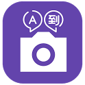 Photo Translator & Text Scanner icon