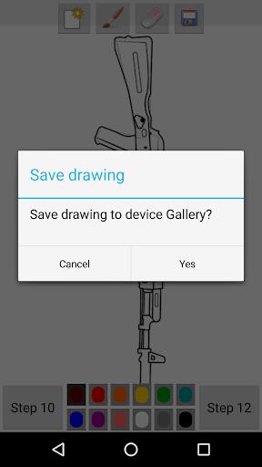 玩免費遊戲APP|下載How to Draw Weapons app不用錢|硬是要APP