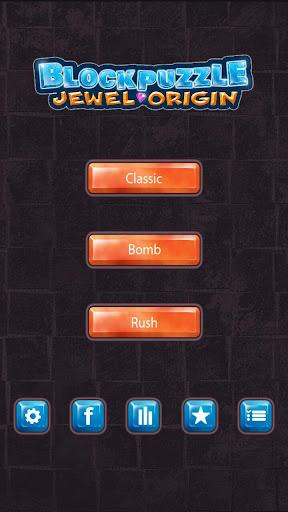 Block Puzzle Jewel Origin 1.10 screenshots 1