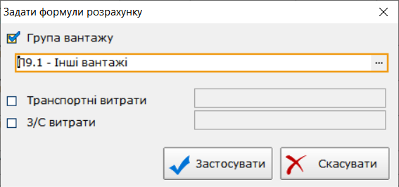 https://smeta.ua/images/smeta8/update/10072021/ua/01.png