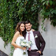 Bryllupsfotograf Natalya Zakharova (smej). Foto fra 11.04.2019