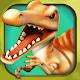 Talking Spinosaurus Download for PC Windows 10/8/7
