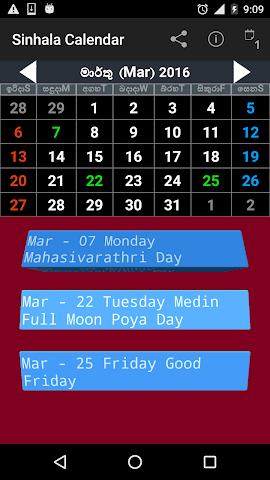 android sinhala calendar 2016 Screenshot 1