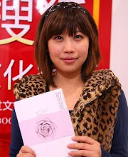 Jiuyehui Author