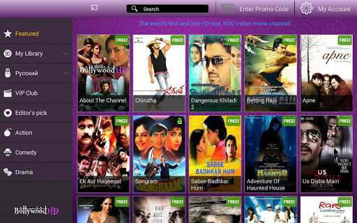 Bollywood Channel for PC