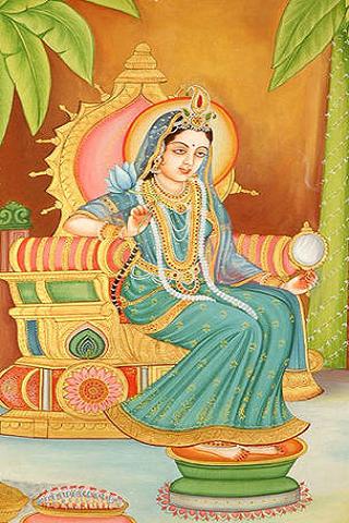 Sri Lalitha Ashtothram