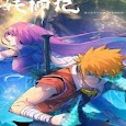 Tales of Demons and Gods Manhwa
