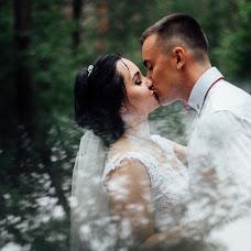 Wedding photographer Roman Medvedev (fotoshoot84). Photo of 03.08.2018