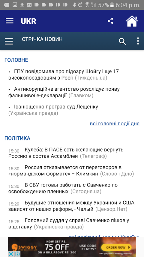 Ukraine News - Breaking News- screenshot