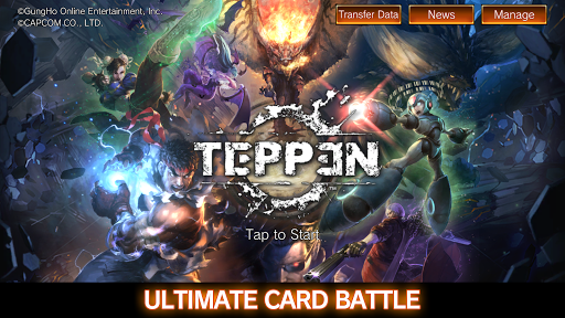TEPPEN screenshot 1