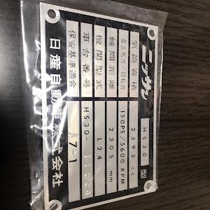 フェアレディZ S30 240zlのカスタム事例画像 キーマカリー福田さんの2021年03月24日22:05の投稿