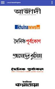 Download Top 10 Bangla Newspapers (বাংলার সেরা সংবাদপত্র) For PC Windows and Mac apk screenshot 8