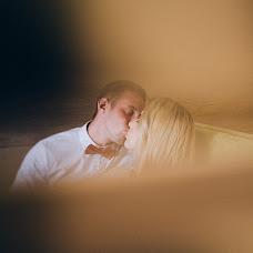 Wedding photographer Evgeniy Tominec (Tomynets). Photo of 16.05.2016