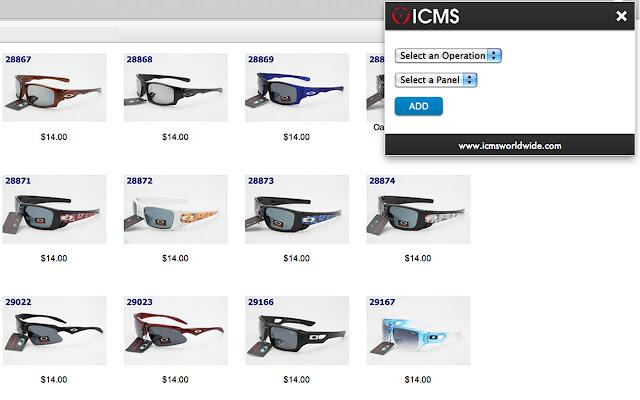 ICMS Extension
