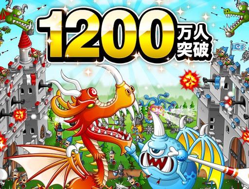 城とドラゴン screenshot 11