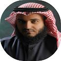 Mishary Full Quran Recitation mp3 icon
